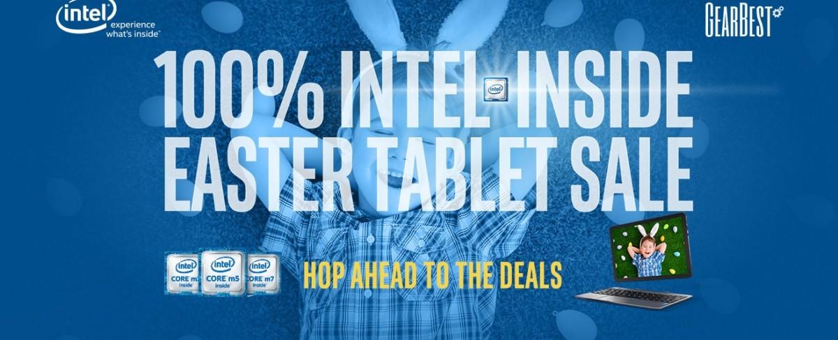Intel Gearbest