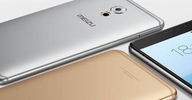 Meizu MX7 podría añadir el Snapdragon 660 de Qualcomm